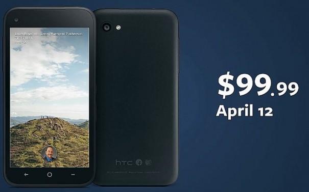 HTC First 03