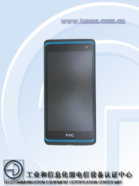HTC 606w mit Mittelklasse-Smartphone mit Quadcore-CPU & BoomSound aufgetaucht