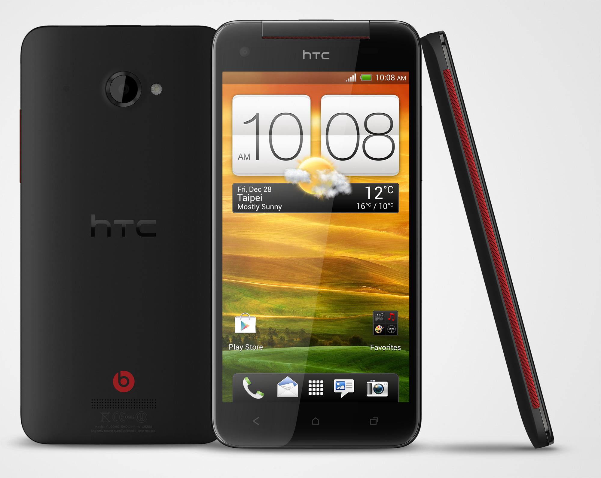 HTC Butterfly S 5inch Full HD Smartphone kommt am 19. Juni – Ultrapixel-Cam & Snapdragon 600?