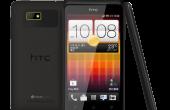 htc desire l 3v black 170x110 HTC Desire L mit 4,3inch Display & Dual Core CPU vorgestellt   Mit rosa Gehäuse