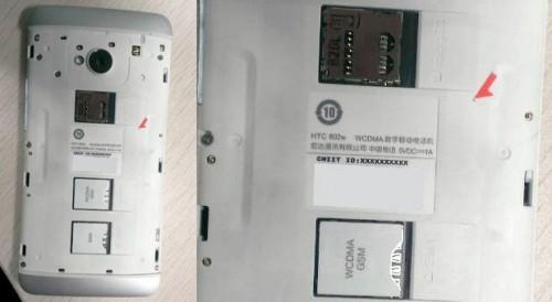 HTC One kommt in China in drei angepassten Varianten