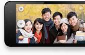 xiaomi mi2a 7 170x110 Xiaomi Mi2A und Mi2S vorgestellt   Chinesisches Smartphone schneller als das Samsung Galaxy S4?