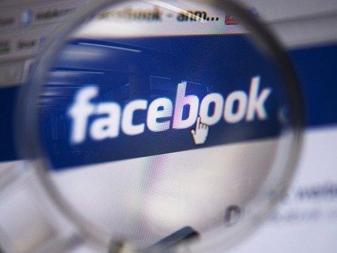 """Studie: 90% der User sehen Facebooks Dominanz als mindestens """"bedenklich"""" an"""