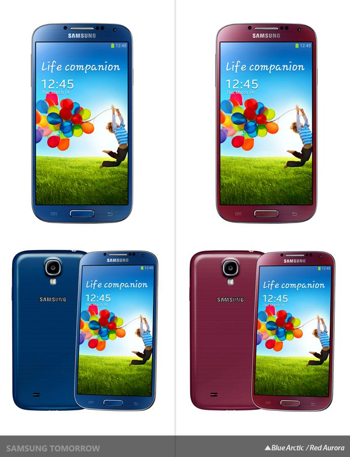 Samsung Galaxy S4 brown