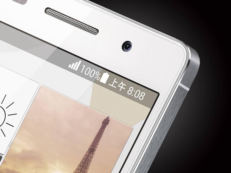 Huawei Ascend P6: Ultradünnes Smartphone mit 6,18mm offiziell für 18. Juni angekündigt