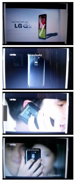 LG G2 Leak1 255x605 LG Optimus G2 geleakt   Lautstaerkeregler auf der Rueckseite