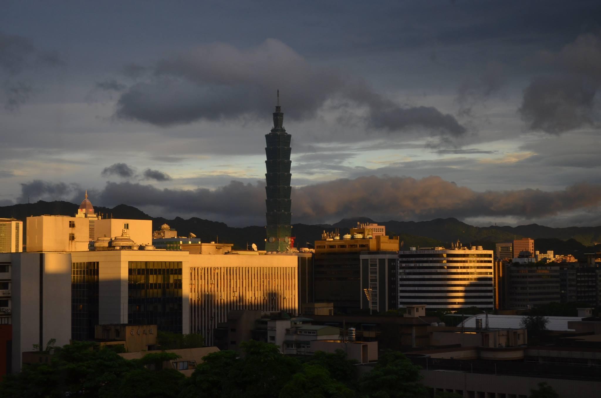 Taipei 101 Mobilegeeks