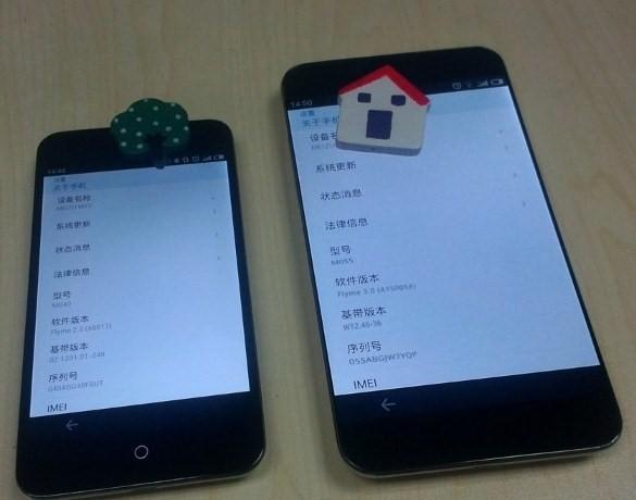 Meizu MX3: Neues 5.5-inch Smartphone kommt fast völlig rahmenlos