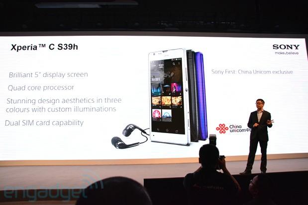 Sony Xperia C S39h – Dual-SIM-Smartphone exklusiv für China Unicom