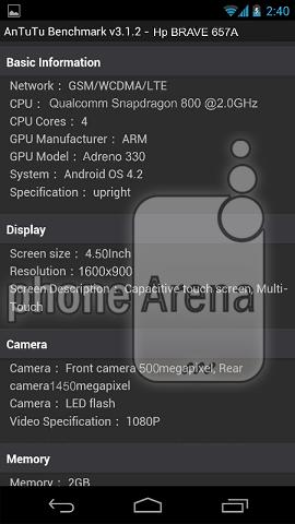 hp smartphone leak