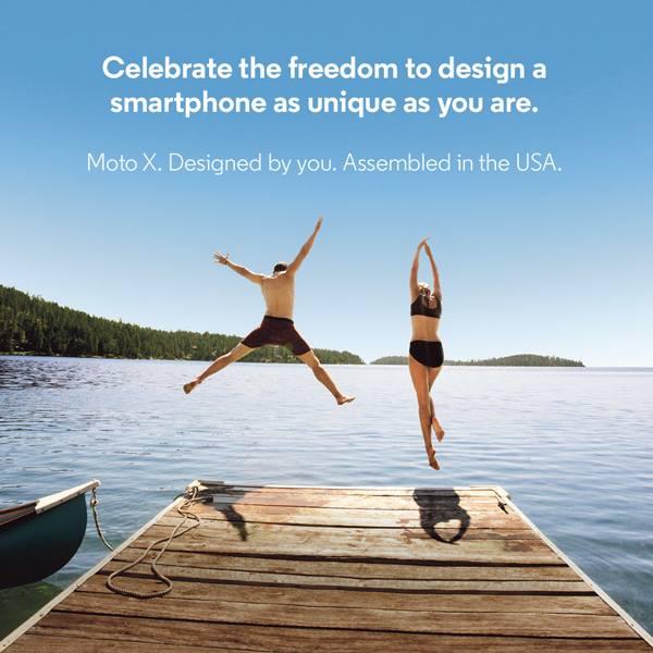 Motorola Moto X: Vorstellung am 11. Juli?
