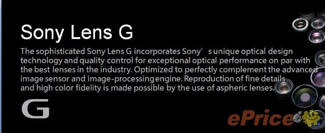 sony honami lens g01 Sony Xperia i1 Honami: Alle relevanten Spezifikationen geleakt