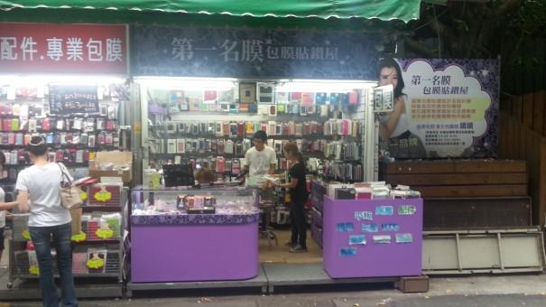 20130826 170848 605x340 Die perfekte Schutzfolie fuer jedes Display   Tales from Taipei #2