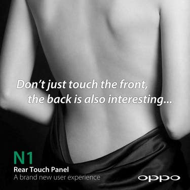 oppo n1 back News: Yahoo wieder Nr.1, Google Hangouts, Oppo N1, Nexus 7 Display