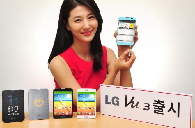 LG Vu3 offiziell vorgestellt