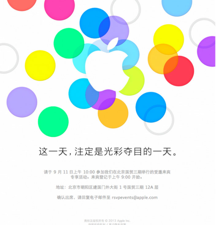 apple china invite News: Aiptek Tablet mit Beamer, BBM für Android, Nymi, Apple Event in China am 11.9.