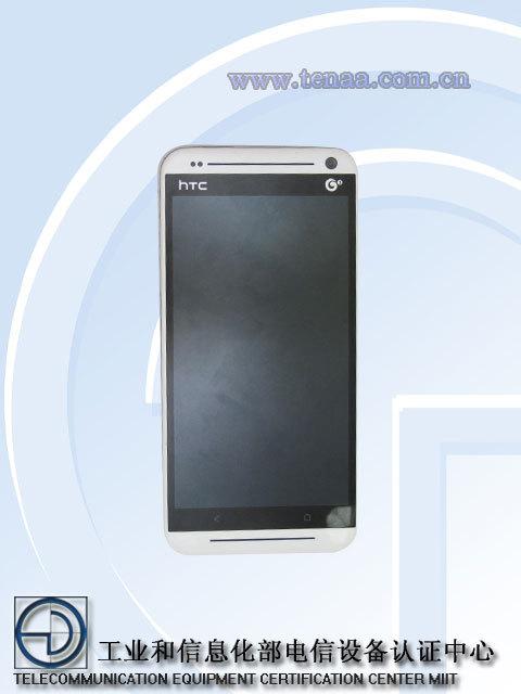 HTC 7060: Neues, günstigeres 5-Zoll-Smartphone im Anmarsch