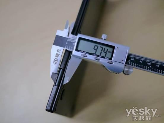 "Nur 9,74mm: Lenovo ThinkPad ""9"" Slim Konzept-Ultrabook ist dünner als viele Smartphones & Tablets"