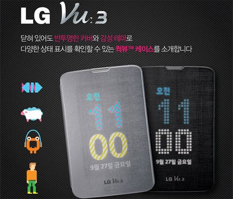 LG Vu 3 Phablet kommt im Oktober – neue QuickView-Cases angekündigt