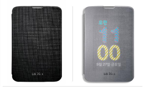 lg vu 3 LG Vu 3 Phablet kommt im Oktober   neue QuickView Cases angekündigt