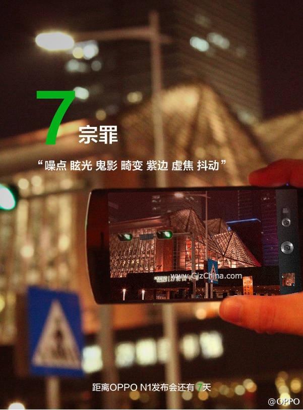oppo n1 promo 2 Oppo: Erstes offizielles Bild des Oppo N1