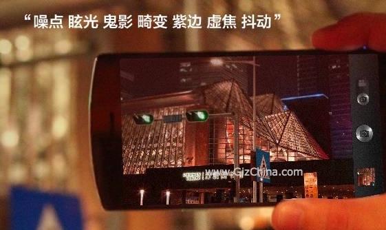 Von wegen HTC: Oppo N1 wird das erste CyanogenMod-Smartphone
