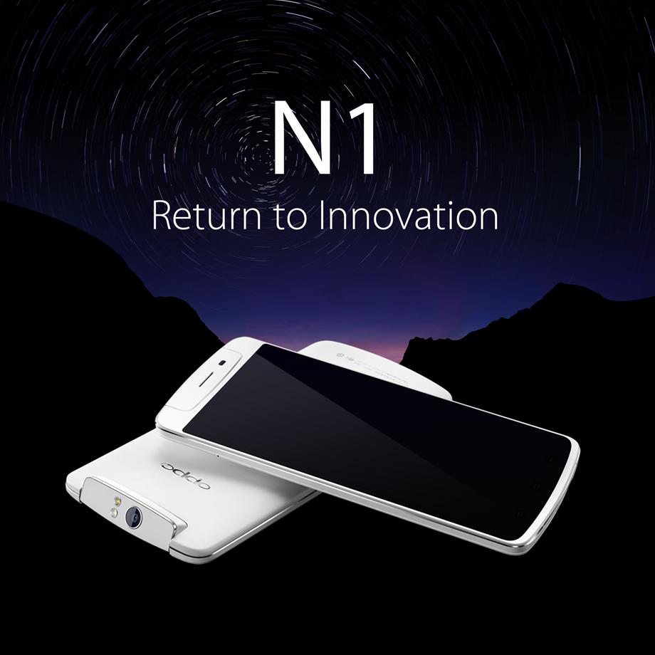 Oppo N1 Smartphone mit drehbarer Kamera offiziell vorgestellt