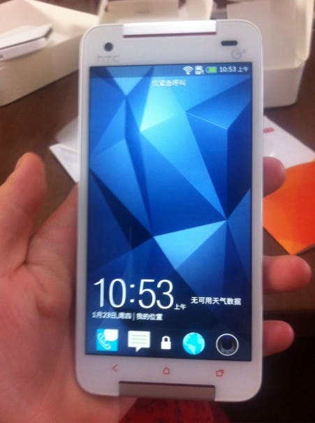 htc butterfly s with china operating system 1