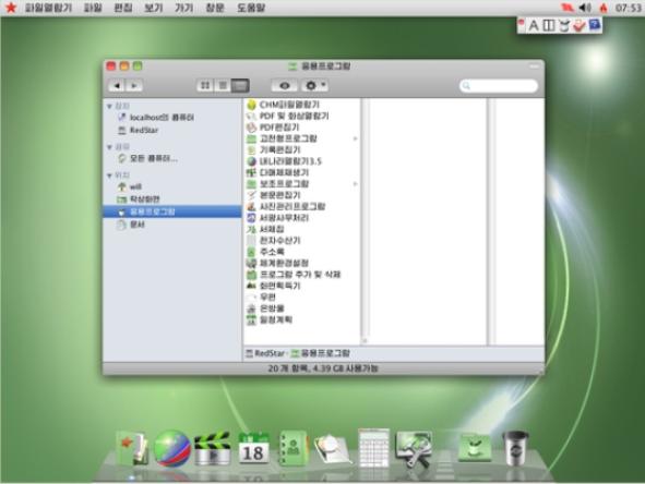 News: Apple kauft eigene Anteile zurück, Red Star OS 3.0, LG G Pro 2 schon vor dem MWC?