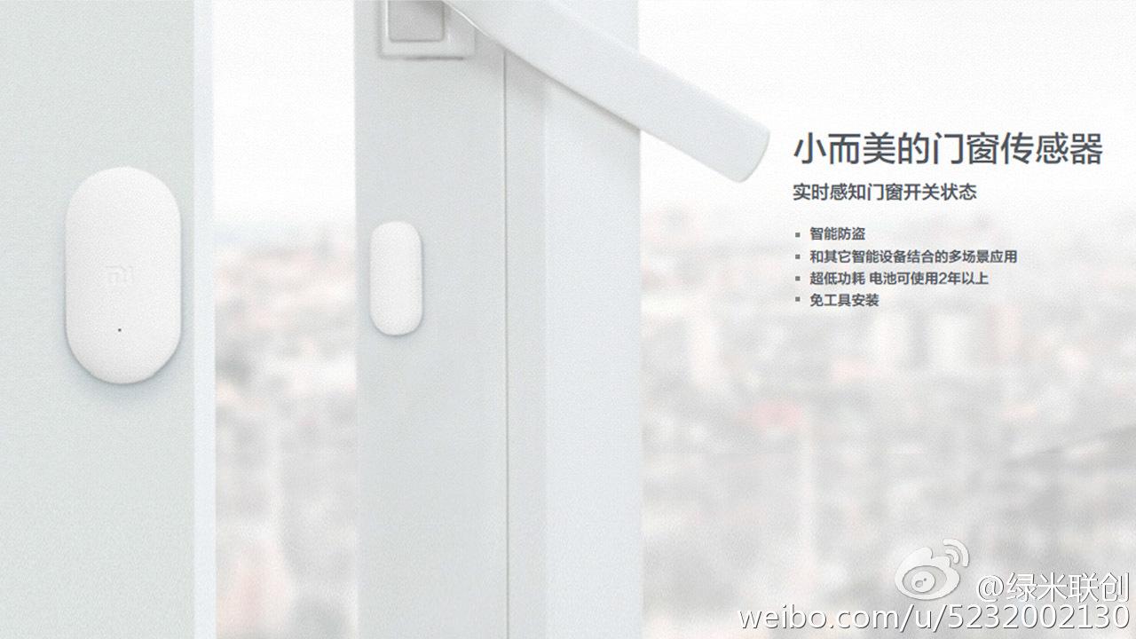 Xiaomi Smart Home 03