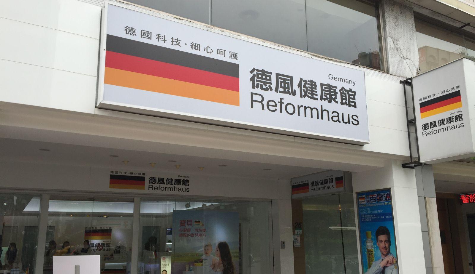 Deutschlan Taiwan