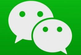 China startet Untersuchung gegen Messengerdienst WeChat