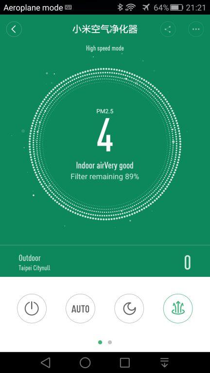 Xiaomi Smart Home App