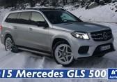 2015 Mercedes-Benz GLS 500 4MATIC – Video – Fahrbericht, Test, erste Probefahrt