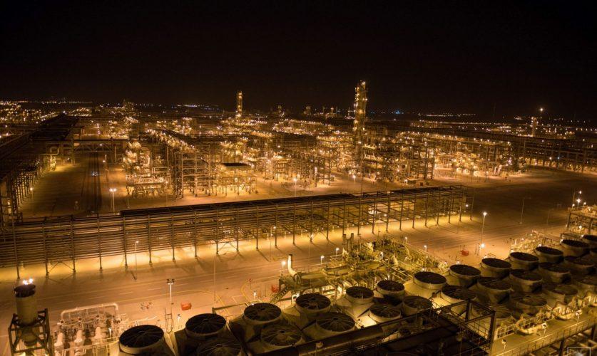 Khursaniyah Gas Plant
