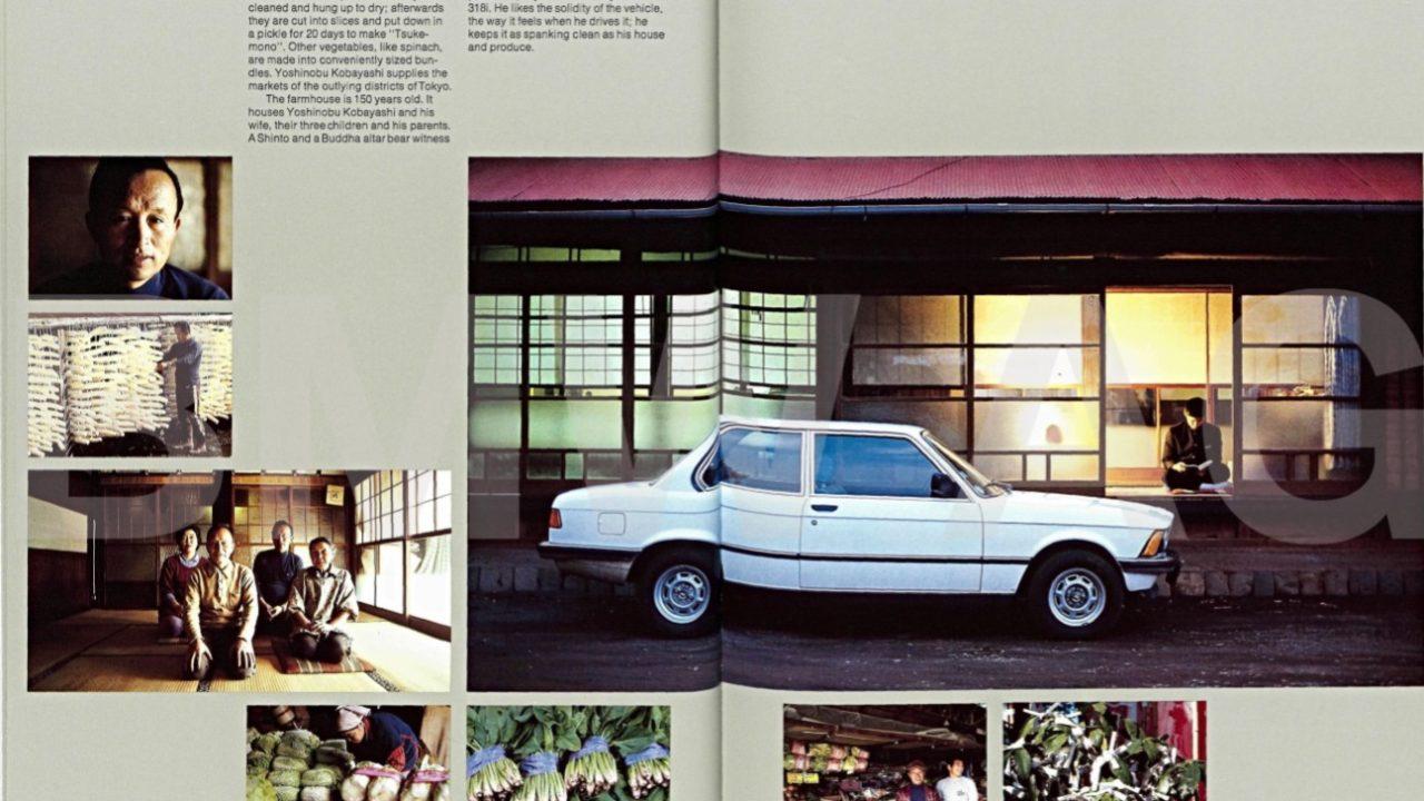 BMW Geschäftsbericht 1982