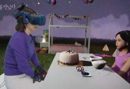 VR-Irsinn: Mutter trifft ihre tote Tochter in der virtuellen Realität