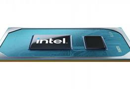 IFA: Intel macht mobil gegen AMD: Tiger Lake ist offiziell